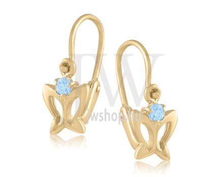 Sárga arany, 1 kicsi vkék köves, pillangó gyermek fülbevaló
