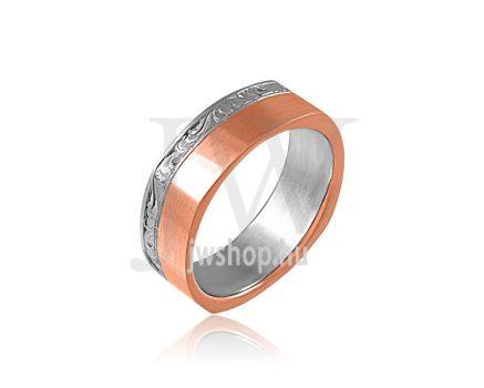 Arany karikagyűrű P1069