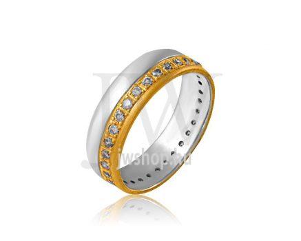 Arany karikagyűrű P1108K