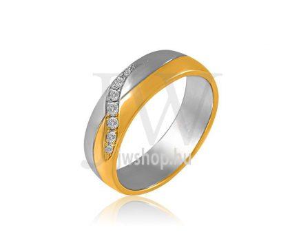 Arany karikagyűrű P1117K