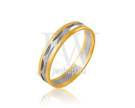 Arany karikagyűrű P335