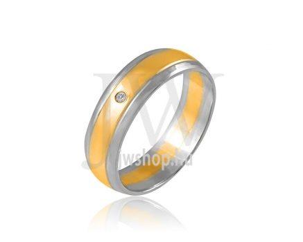 Arany karikagyűrű P572K