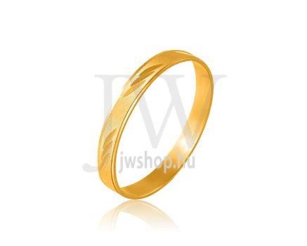 Arany karikagyűrű P66