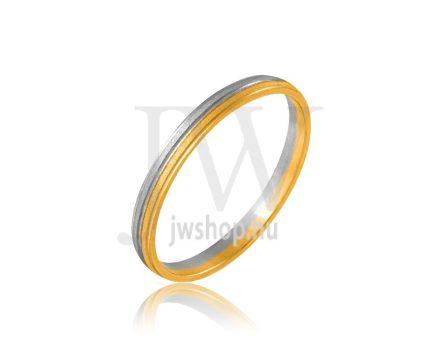 Arany karikagyűrű P680