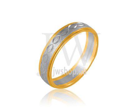 Arany karikagyűrű P698