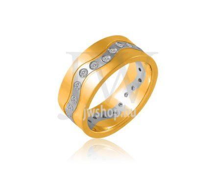 Arany karikagyűrű P784KE