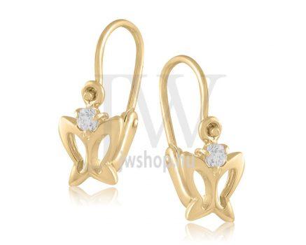 Sárga arany, 1 kicsi fehér köves, pillangó gyermek fülbevaló