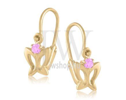 Sárga arany, 1 kicsi rózsaszín köves, pillangó gyermek fülbevaló