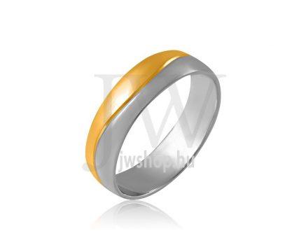 Arany karikagyűrű P1159