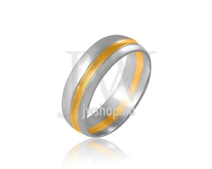 Arany karikagyűrű P641