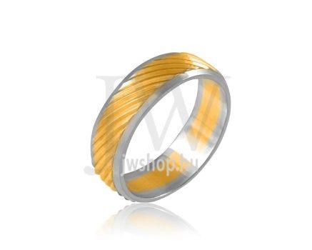 Arany karikagyűrű P791