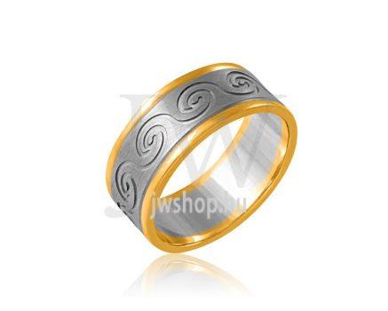 Arany karikagyűrű P850